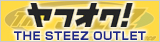 ヤフオク THE STEEZ OUTLET